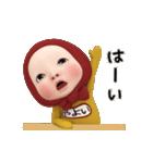 【#1】レッドタオルの【やよい】が動く!!(個別スタンプ:15)