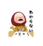 【#1】レッドタオルの【やよい】が動く!!(個別スタンプ:16)