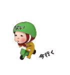 【#1】レッドタオルの【やよい】が動く!!(個別スタンプ:17)