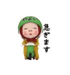 【#1】レッドタオルの【やよい】が動く!!(個別スタンプ:18)