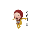 【#1】レッドタオルの【やよい】が動く!!(個別スタンプ:19)