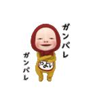 【#1】レッドタオルの【やよい】が動く!!(個別スタンプ:20)