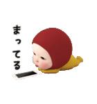 【#1】レッドタオルの【やよい】が動く!!(個別スタンプ:21)
