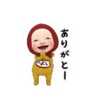 【#1】レッドタオルの【やよい】が動く!!(個別スタンプ:24)
