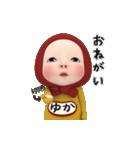 【#1】レッドタオルの【ゆか】が動く!!(個別スタンプ:01)