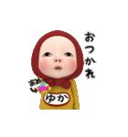 【#1】レッドタオルの【ゆか】が動く!!(個別スタンプ:02)