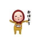【#1】レッドタオルの【ゆか】が動く!!(個別スタンプ:03)