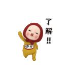【#1】レッドタオルの【ゆか】が動く!!(個別スタンプ:05)