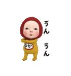 【#1】レッドタオルの【ゆか】が動く!!(個別スタンプ:06)