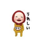 【#1】レッドタオルの【ゆか】が動く!!(個別スタンプ:08)
