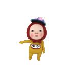 【#1】レッドタオルの【ゆか】が動く!!(個別スタンプ:10)