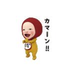 【#1】レッドタオルの【ゆか】が動く!!(個別スタンプ:11)