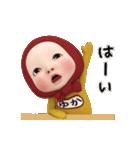 【#1】レッドタオルの【ゆか】が動く!!(個別スタンプ:15)