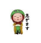 【#1】レッドタオルの【ゆか】が動く!!(個別スタンプ:18)