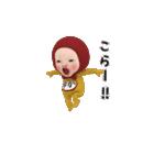 【#1】レッドタオルの【ゆか】が動く!!(個別スタンプ:19)