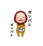【#1】レッドタオルの【ゆか】が動く!!(個別スタンプ:20)