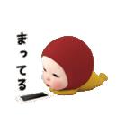 【#1】レッドタオルの【ゆか】が動く!!(個別スタンプ:21)