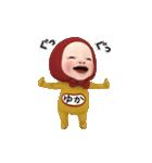 【#1】レッドタオルの【ゆか】が動く!!(個別スタンプ:23)