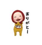 【#1】レッドタオルの【ゆか】が動く!!(個別スタンプ:24)