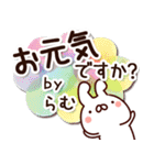 【らむ】専用9(個別スタンプ:02)
