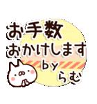 【らむ】専用9(個別スタンプ:03)