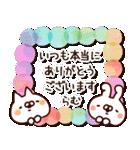 【らむ】専用9(個別スタンプ:05)