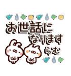 【らむ】専用9(個別スタンプ:07)