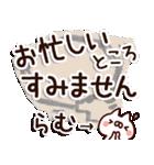 【らむ】専用9(個別スタンプ:08)