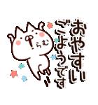 【らむ】専用9(個別スタンプ:10)