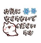 【らむ】専用9(個別スタンプ:11)