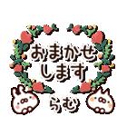 【らむ】専用9(個別スタンプ:12)