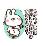 【らむ】専用9(個別スタンプ:21)