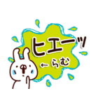 【らむ】専用9(個別スタンプ:22)