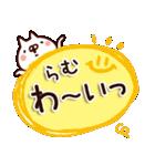 【らむ】専用9(個別スタンプ:25)