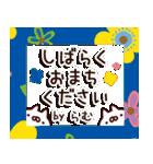 【らむ】専用9(個別スタンプ:32)