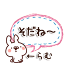 【らむ】専用9(個別スタンプ:33)