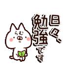 【らむ】専用9(個別スタンプ:34)
