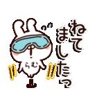 【らむ】専用9(個別スタンプ:36)