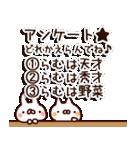 【らむ】専用9(個別スタンプ:37)