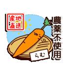 【らむ】専用9(個別スタンプ:38)