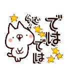 【らむ】専用9(個別スタンプ:39)