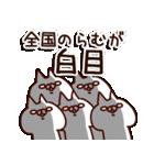 【らむ】専用9(個別スタンプ:40)