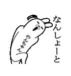 のんちゃんが使う面白名前スタンプ博多弁(個別スタンプ:01)