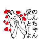のんちゃんが使う面白名前スタンプ博多弁(個別スタンプ:02)