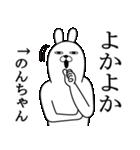 のんちゃんが使う面白名前スタンプ博多弁(個別スタンプ:03)