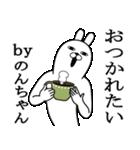 のんちゃんが使う面白名前スタンプ博多弁(個別スタンプ:04)