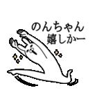 のんちゃんが使う面白名前スタンプ博多弁(個別スタンプ:06)