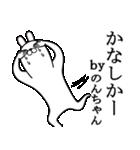 のんちゃんが使う面白名前スタンプ博多弁(個別スタンプ:09)
