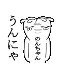 のんちゃんが使う面白名前スタンプ博多弁(個別スタンプ:12)