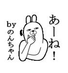 のんちゃんが使う面白名前スタンプ博多弁(個別スタンプ:15)